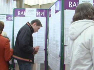 Центры занятости Гайнов