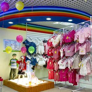 Детские магазины Гайнов
