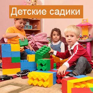 Детские сады Гайнов