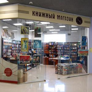 Книжные магазины Гайнов