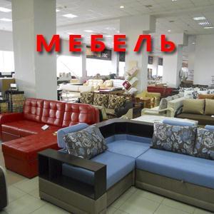 Магазины мебели Гайнов
