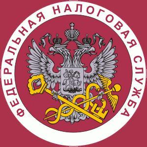 Налоговые инспекции, службы Гайнов