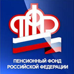 Пенсионные фонды Гайнов