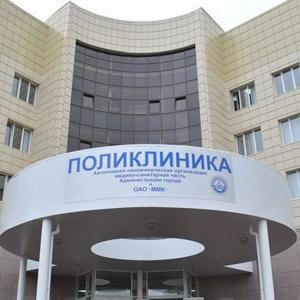 Поликлиники Гайнов