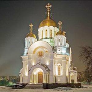Религиозные учреждения Гайнов