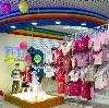Детские магазины в Гайнах