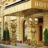 Гостиницы в Гайнах
