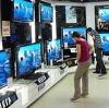 Магазины электроники в Гайнах