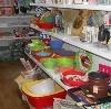 Магазины хозтоваров в Гайнах