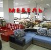 Магазины мебели в Гайнах