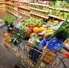 Магазины продуктов в Гайнах
