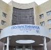 Поликлиники в Гайнах