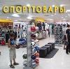 Спортивные магазины в Гайнах
