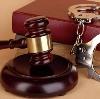 Суды в Гайнах
