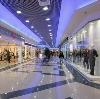 Торговые центры в Гайнах
