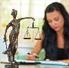 Юристы в Гайнах