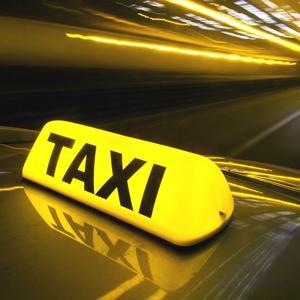 Такси Гайнов