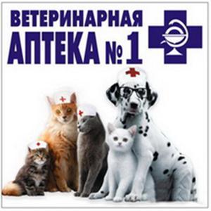 Ветеринарные аптеки Гайнов